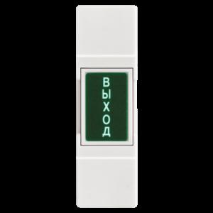 Кнопка выхода B10
