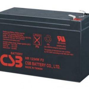 Аккумуляторная батарея АКБ HR