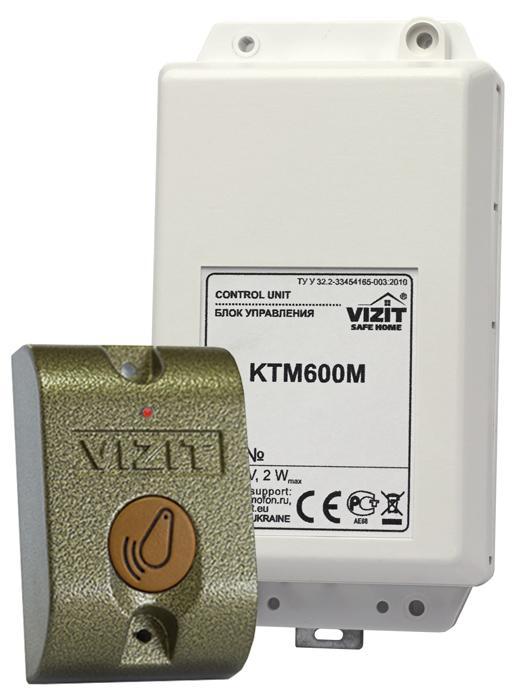 Контроллер VIZIT-КТМ600R