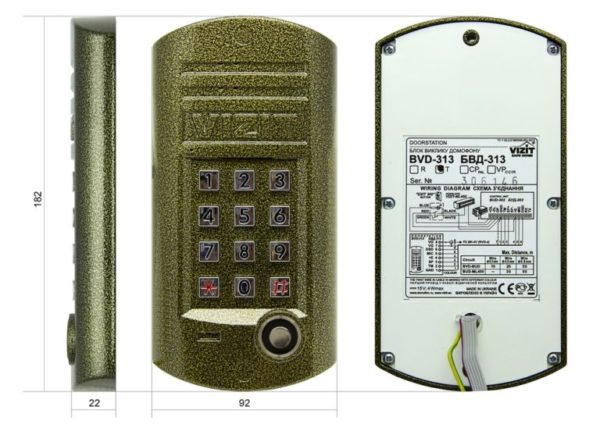 Вызывная панель аудио домофона БВД-313R
