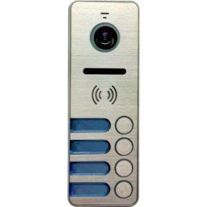 Цветная вызывная панель видеодомофона на 4 абонента