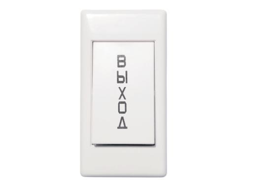 Кнопка выхода B20