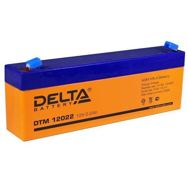 Где купить аккумулятор дельта в Чите