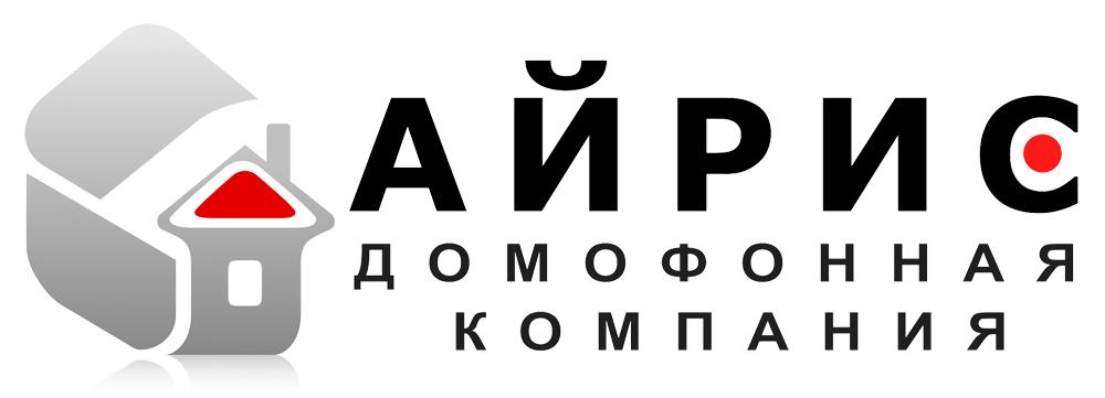 Домофонная компания АЙРИС