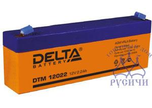 АКБ DTM 12022