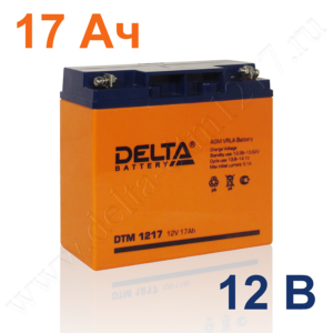 АКБ DTM 1217