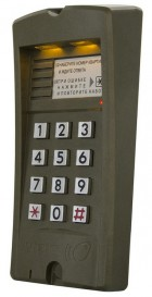 БВД-310F