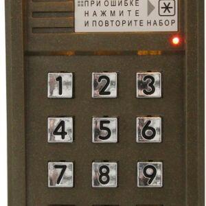 БВД-310R