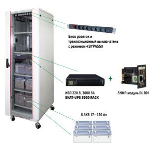SKAT-UPS 3000 SNMP(467)